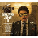 DISCOVER JAPAN 2 (初回限定盤)