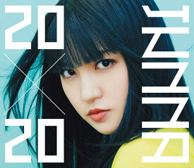20×20 (初回限定盤 CD+Blu-ray) [ JUNNA ]