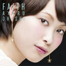 FAITH (Collector's Edition)