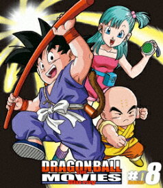 DRAGON BALL THE MOVIES ♯08【Blu-ray】 [ 野沢雅子 ]