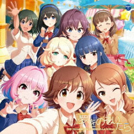 THE IDOLM@STER CINDERELLA MASTER 夢をのぞいたら [ THE IDOLM@STER CINDERELLA GIRLS!! ]
