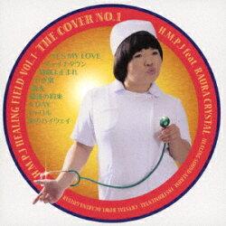 H.M.P.J HEALING FIELD -VOL.1- THE COVER NO.1