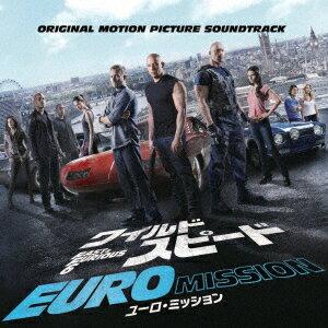 ワイルド・スピード EURO MISSION オリジナル・サウンドトラック [ (オリジナル・サウンドトラック) ]