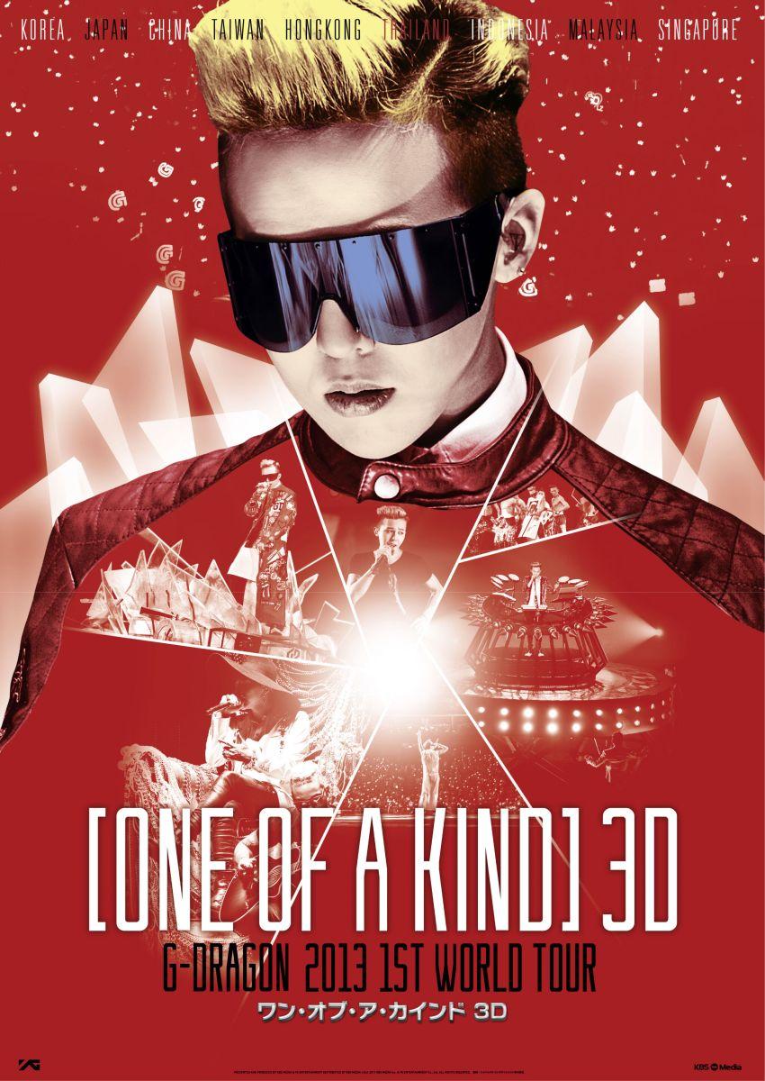 映画 ONE OF A KIND 3D 〜G-DRAGON 2013 1ST WORLD TOUR〜 【Blu-ray】 [ G-DRAGON ]