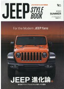 JEEP STYLE BOOK(2020 SUMMER)