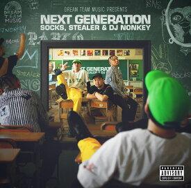 "DREAM TEAM MUSIC Presents ""NEXT GENERATION"" [ SOCKS,STEALER & DJ NONKEY ]"