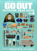 GO OUT OUTDOOR GEAR BOOK(Vol.5)
