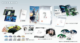 陳情令 Blu-ray BOX3【初回限定版】【Blu-ray】 [ シャオ・ジャン[肖戦] ]