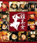 「鎧美女」写真集(DVD付)