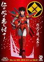 1位:鎧伝サムライトルーパー Blu-ray BOX(初回生産限定)【Blu-ray】 [ 塩山紀生 ]