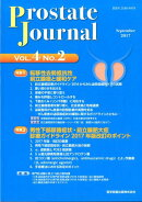 Prostate Journal(Vol.4 No.2)