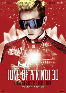 映画 ONE OF A KIND 3D 〜G-DRAGON 2013 1ST WORLD TOUR〜 DVD