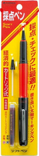 プラチナ万年筆 採点ペン ソフトペン レッド SN-800Cパック#75