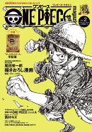 ONE PIECE magazine vol.2