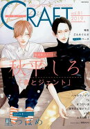 CRAFT(vol.81)