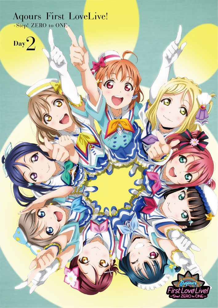 ラブライブ!サンシャイン!! Aqours First LoveLive! 〜Step! ZERO to ONE〜 Day2 [ Aqours ]