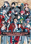 B-PROJECT SUMMER LIVE2018 〜ETERNAL PACIFIC〜(通常盤)