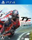 TT Isle of Man(マン島TTレース):Ride on the Edge 通常版
