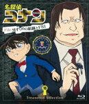 名探偵コナン Treasured Selection File.黒ずくめの組織とFBI 16【Blu-ray】