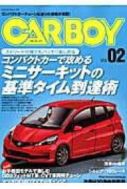 カーボーイ(vol.02) コンパクトカーで攻めるミニサーキットの基準タイム到達術 (ヤエスメディアムック)