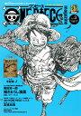 ONE PIECE magazine Vol.3 (集英社ムック) [ 尾田 栄一郎 ]