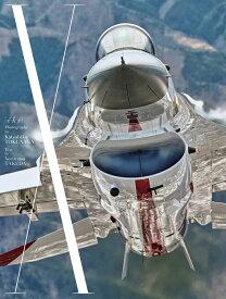 X 未踏のエンベロープ 航空自衛隊TPC創設50周年記念写真集