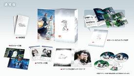 陳情令 Blu-ray BOX3【通常版】【Blu-ray】 [ シャオ・ジャン[肖戦] ]