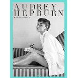 AUDREY HEPBURN (写真文庫)