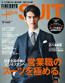 FINEBOYS+plus SUIT vol.30