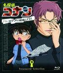 名探偵コナン Treasured Selection File.黒ずくめの組織とFBI 18【Blu-ray】