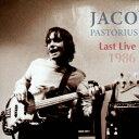 LAST LIVE 1986 [ ジャコ・パストリアス ]