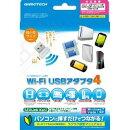 Wi-Fi USBアダプタ4