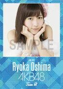 (卓上) 大島涼花 2016 AKB48 カレンダー【生写真(2種類のうち1種をランダム封入)】【楽天ブックス独占販売】