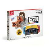 Nintendo Labo Toy-Con 04: VR Kit ちょびっと版(バズーカのみ)