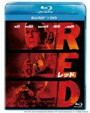 RED/レッド ブルーレイ+DVDセット【Blu-ray】