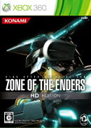 ZONE OF THE ENDERS HD EDITION Xbox360版