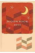 MOON BOOK 2014 【特装版カレンダー付】