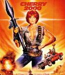 チェリー2000【Blu-ray】