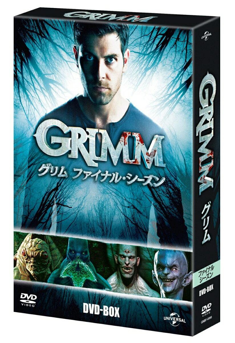 GRIMM/グリム ファイナル・シーズン DVD-BOX [ デヴィッド・ジュントーリ ]