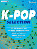 ピアノソロ K-POP SELECTION