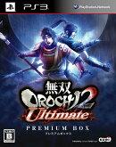 無双OROCHI2 Ultimate プレミアムBOX PS3版
