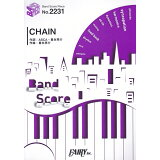 CHAIN (BAND SCORE PIECE)