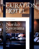 The CURATION HOTEL