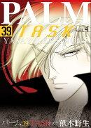 TASK(4)