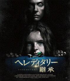 ヘレディタリー 継承【Blu-ray】 [ トニ・コレット ]