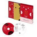 天官賜福 上巻(完全生産限定版)【Blu-ray】
