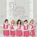 BiBiDi BaBiDi Boo (初回限定盤B CD+DVD)