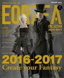 【予約】ファイナルファンタジーXIV エオルゼアコレクション2016-2017