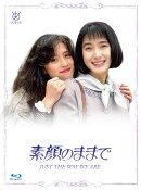 素顔のままで Blu-ray BOX【Blu-ray】
