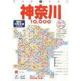 神奈川10000市街道路地図(2015-2016) (ワイドミリオン)